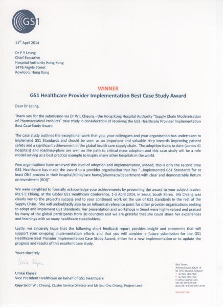 Gs Healthcare Award Winners  Gs