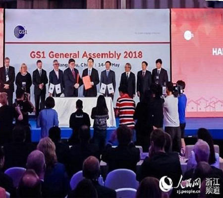GS1 on Chinese TV seen by millions